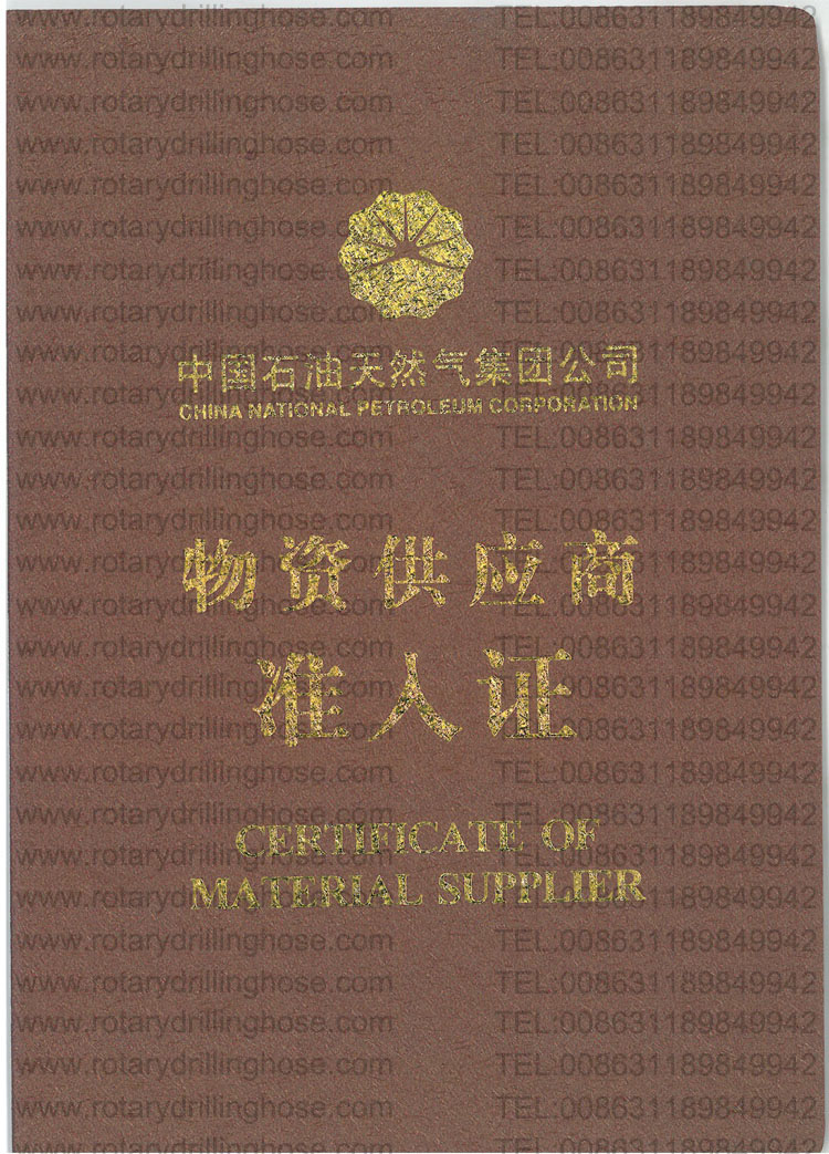 oil kelly hose supplier of CNPC 1