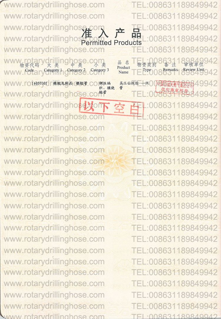 oil kelly hose supplier of CNPC 3