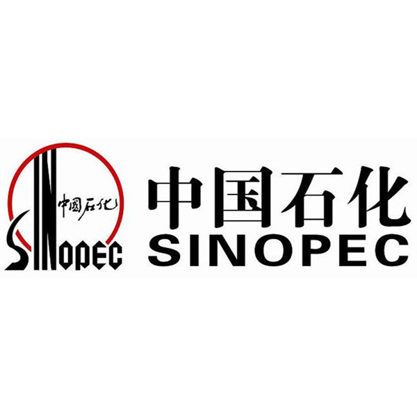 The First Grade Supplier of SINOPEC